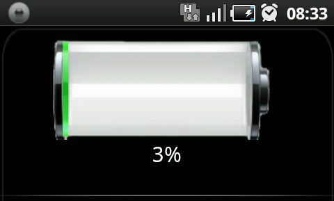 Battery_test2